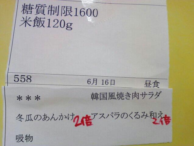 1497583497800.jpg