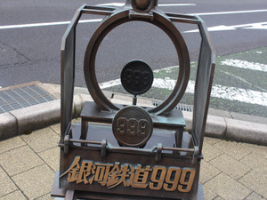 Rimg_1908_r