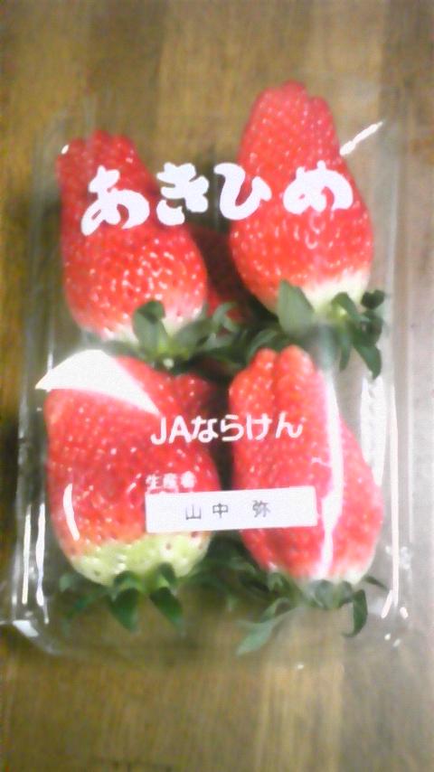 巨大イチゴ
