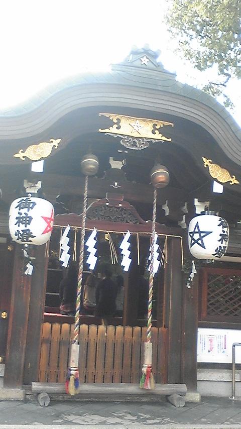 安倍清明神社